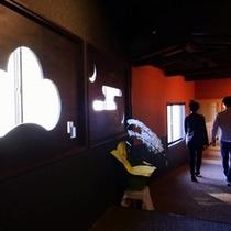 【滞在イメージ】レトロモダンの空間「別館・牧水庵」靴を脱ぎご入場いただきます。