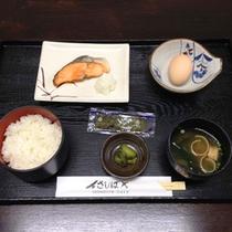 *ご朝食例(和食)/無料サービスの朝食は「お食事処さしば」にて。(徒歩約1分)