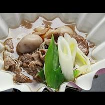 【ご夕食一例・美食会席】芋煮鍋