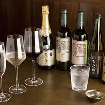 お料理に合うワインや地酒をご用意