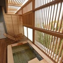 【210:松風草(まつかぜそう)】客室露天風呂