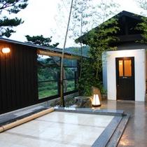 <塩窯風呂>ゆっくりと温泉をお楽しみいただけます。