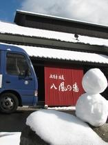 玄関(冬)