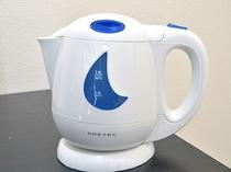 湯沸かしポット<客室備品>