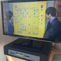 【客室】液晶テレビ(無料視聴テレビ*有料放送有*)