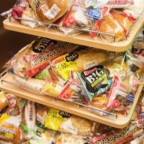 無料のパンコーナー