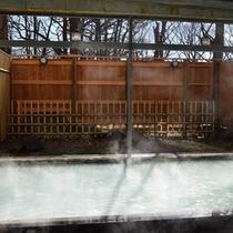 硫黄泉かけ流し大浴場