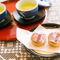 客室お茶菓子