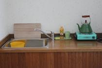 全室キッチン付の新し館!