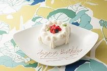 """""""人もワンちゃんも""""食べられるバースデーケーキ!"""