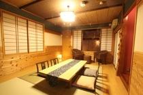 【枝垂桜】客室