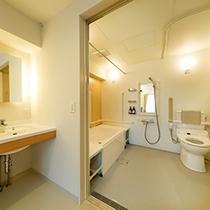 アクセシブルツインバスルーム