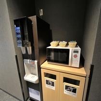◆製氷機・電子レンジ(12階)