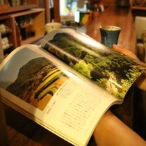 山岳図書館