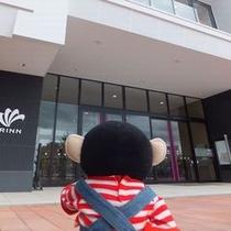 イオンモール・ホテル入口