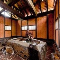 【大浴場】 女湯には一枚岩をくり抜いて造った湯船がございます。男湯にはございませんのでご了承ください