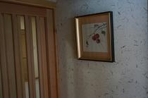 和室の入り口です。