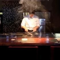 レストラン 鉄板焼き