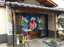 近所の銭湯(紫野温泉)
