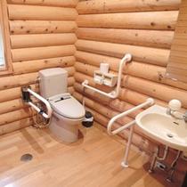 *【ログハウス・トイレ】