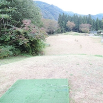 *【パークゴルフ】