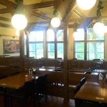 レストラン【農家の食卓】