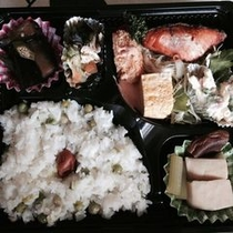 有料お弁当(500円バージョン)