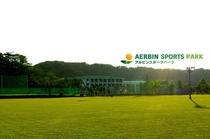 アルビンスポーツパーク外観