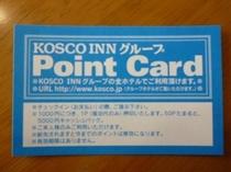 KOSCOINNポイントカード