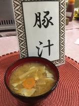 冬メニュー★豚汁