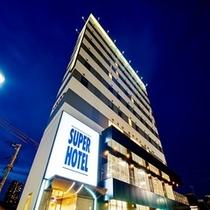 スーパーホテル滋賀・草津外観④