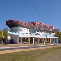 うるま市海の文化資料館