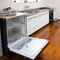 大型食器洗浄機(キッチン)