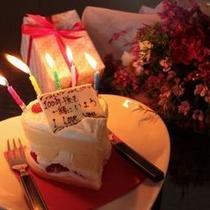 ケーキでプロポーズ!