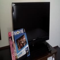 32型高画質TV(HDMI端子有)