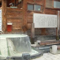 *【共同浴場】高湯通りにある共同浴場「下湯」。温泉街には4か所の共同温泉があります。