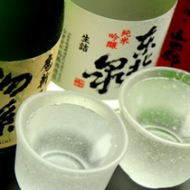 山形の美味しい地酒を取り揃えております