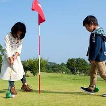 【通年】パターゴルフ ※有料