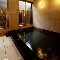 ■貸切風呂「二乃湯」