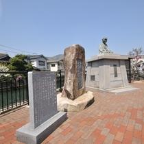 町並み保存地区にある頼山陽の銅像