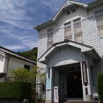 竹原歴史民俗資料館