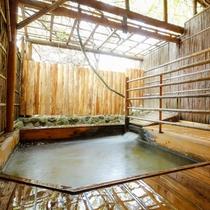 《貸切露天風呂》紅葉の湯