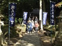 熊野古道入口滝尻神社