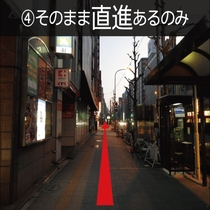 JR浅草橋駅からの簡単ガイド④