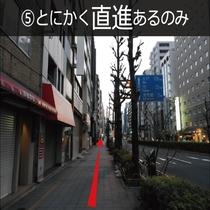JR浅草橋駅からの簡単ガイド⑤