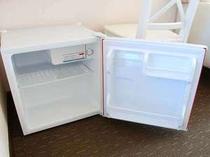 全室ミニ(空)冷蔵庫完備