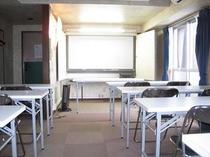 セミナー・会議室