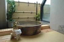 桶 露天風呂