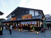 城彩苑内の『桜の小路』熊本観光グルメスポット