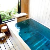 森林浴風呂